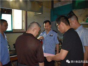 潢川县食药监局召开餐饮单位油烟净化设施安装促进会
