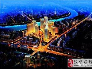 """汉巴高速国庆前通车,除了""""逛吃""""还能搞些啥?"""