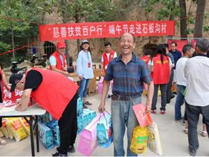 澳门威尼斯人注册慈善救助平台助力扶贫攻坚
