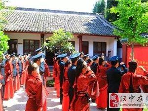一场古风古韵的汉式集体婚礼