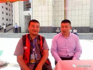 张家川在线参加第三届关山文化旅游节宣传报道工作