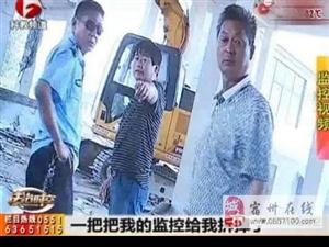 萧县:手续齐全盖房子 途中遭政府强拆?