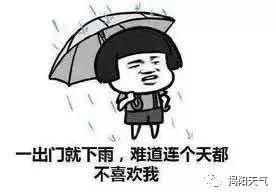 增雨火箭咻咻咻......