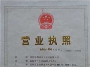 西城壹�游泳池�⒂诮�期�_�I,并�π�^�I主和外面游泳人�T�_放。