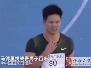 苏炳添百米创新绩9秒91