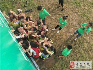 《红色传承》主题夏令营火热开班啦,致敬英雄、致敬中国梦!