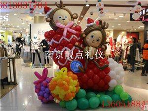 注册送28元体验金气球-商场 餐厅 咖啡厅气球