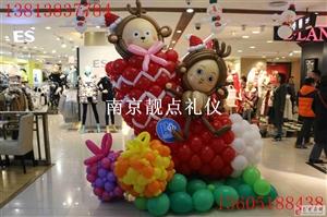 南京气球-商场 餐厅 咖啡厅气球