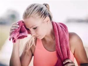 【健康】出汗是最天然的保养品,6招教你出一身健康汗!
