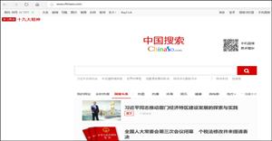 中国搜索《强国兴企万里行》活动6月27日走进凯里