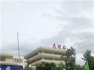 云贵川第五十一天,游览漓江(捷安特北街店)