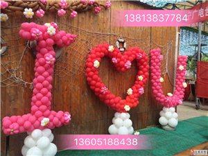 南京气球-河西会议中心 结婚气球