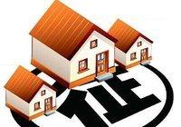 关于公布《临泉县城东街道新华社区片区棚户区改造项目国有土地上房屋征收补