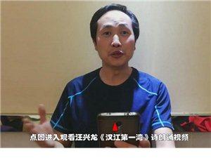 随太极城文化研究会采风之二观汉江第一湾