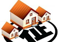 临泉县城东街道新华社区片区棚户区改造项目国有土地上房屋征收补偿方案