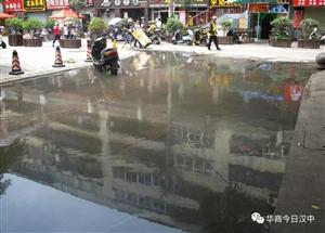 """汉中某街道,竟被""""大水""""淹没!"""