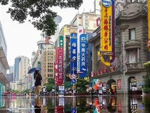 雨后上海南京路