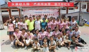 丹江口这家幼儿园,你们搞得有点过分��!