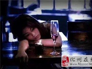 高考成绩公布后,父亲故意灌醉了17岁的女儿...