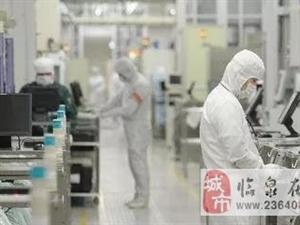 临泉又落地两个重大项目!一期总投资12.8亿
