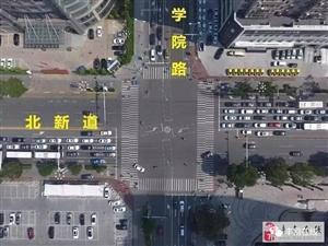 唐山市区这个路口新增电子警察!