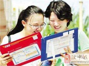 1555所高校在陕招生234366名