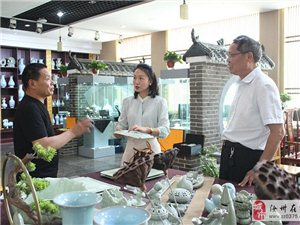 河南省质量技术监督局科技处王艺雯副处长到弘宝汝瓷调研