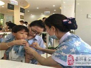 全省首个!嘉兴这个街道的孩子可免费接种水痘疫苗