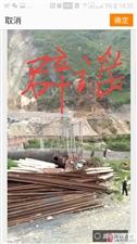 清水县公安局交警大队关于网传庄天二级公路清水辖区小泉峡路段山体滑坡的情