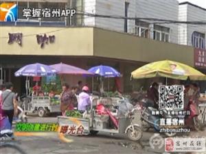 公平巷:街道秩序混乱 卫生环境堪忧