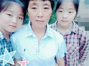 高考取得好成绩的孪生姐妹鲁琴、鲁丽写给旬阳县人文学会的一封信