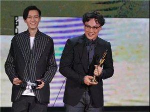 第29届金曲奖:陈奕迅、徐佳莹分获歌王、歌后