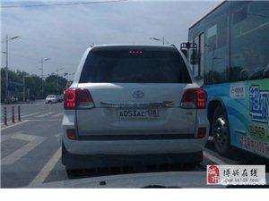 疑惑!滨州大街上偶遇到的,难不成这是漂洋过海来的外国车?