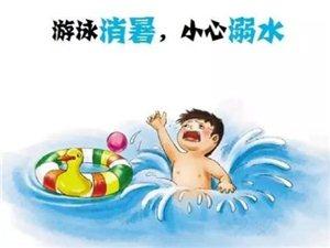 """痛心:5名学生结伴下河,4人溺亡,防溺水,这门""""功课""""很重要。"""
