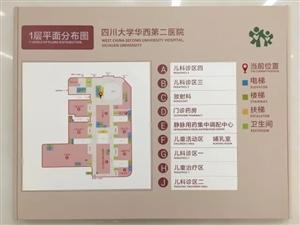 超萌!华西第二医院锦江院区开始试运行!抢先打探后一手资料奉上!