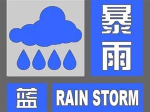 四川今年首发地质灾害橙色预警,绵阳、广元风险最高!