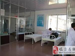 临泉县艾亭镇、白庙镇、陈集镇等48个村要建设卫生室啦……