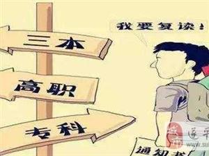 高考没考好,复读还是专升本?过来人:社会很现实