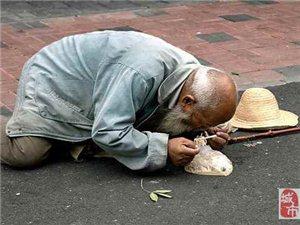 富婆施舍老乞丐时,忽然认出是三十年前的恩人,急忙把老乞丐请上了豪车