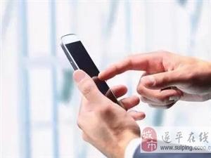 【实用】手机重启=关机再开机?难怪手机又慢又费电