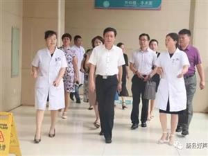 """中国妇女发展基金会到唐县开展""""导乐分娩关爱服务""""项目调研"""