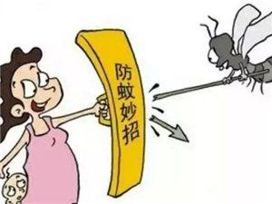 【健康小常识】被蚊子咬了别擦药!涂点这个马上止痒