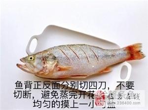 【清蒸鲈鱼】鲜香肉嫩,不油腻,做法也很简单