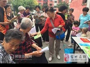 """宿州5月""""志愿服务优秀典型""""揭晓"""