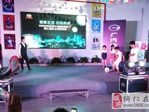祺享生活 云动未来――-全新传祺GS4闪耀铜城