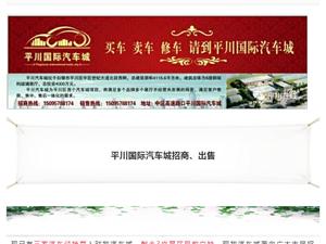 澳门拉斯维加斯网上网址这家汽车城放话:香车别墅不是梦,呵,确定不是段子吗?