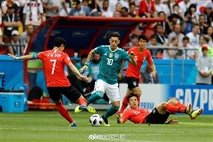 2018世界杯韩国2-0爆冷击败德国,卫冕冠军三战一胜两负小组垫底出局
