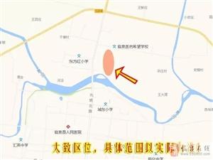 投资2.7亿,临泉城北将新建一处安置区!配有幼儿园......