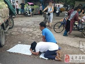 遂平路边跪求帮助的夫妻,你们看到会给钱吗?