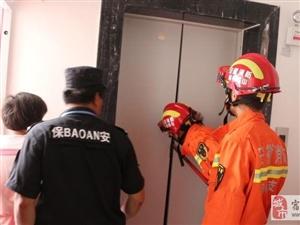 高层电梯困人  砀山消防迅速救援